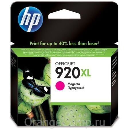 Картридж HP CD973AE №920XL, Magenta {Officejet 6000/6500, Magenta}