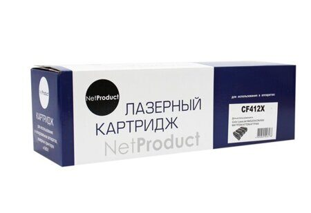 Картридж NetProduct N-CF412X, Yellow