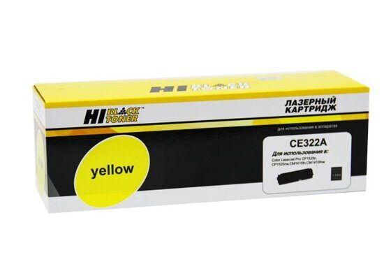 Картридж Hi-Black №128A (HB-CE322A), Yellow