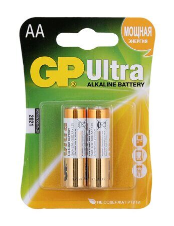 Батарейки GP 15AU-CR2 (Ultra) AA (2 шт. в уп-ке), шт
