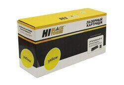 Картридж Hi-Black HB-C9702 / Q3962A, Yellow