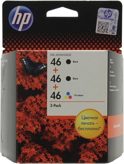 Картридж HP №46 (F6T40AE), 2 Black & 1 Color