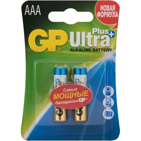 Батарейки GP Ultra Plus Alkaline GP24AUP-2CR2 (2 шт в уп-ке), шт