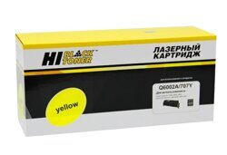Картридж Hi-Black HB-Q6002A, Yellow